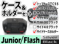 �إץ����٥å��� �ȥåץ����� �����ɥ����� �ۥ�������å� Junior �ȥå�50 ������Flash40������С�