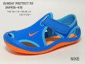 �ʥ�����å� ��������NIKE�ۥ���쥤 �ץ�ƥ��� (SUNRAY PROTECT�� PS / 344926-418
