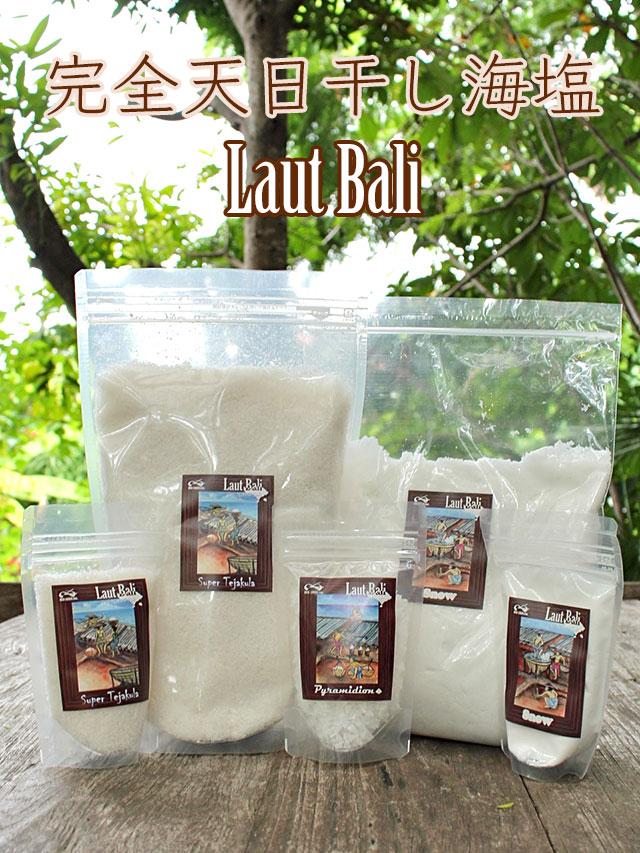 完全天日干し海塩 Laut Bali