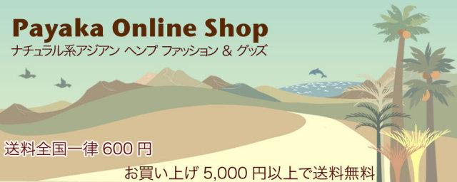 Payaka Online Shop