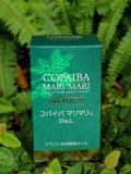 黄金樹液オイル コパイバ マリマリ プレミアム 20ml