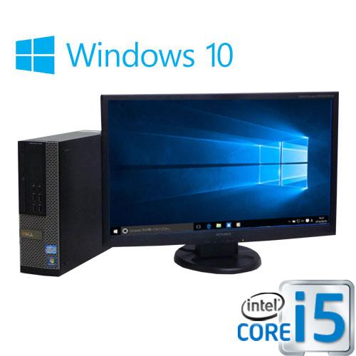 中古パソコン 大画面23型フルHD液晶モニタ/DELL 7010SF/Core i5 3470(3.2GHz)/メモリ4GB/SSD120GB(新品)+HDD320GB/DVDマルチ/Windows10Home 64bit/0223S