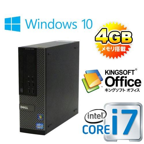 中古パソコン Windows10 Home 64bit/Core i7(3.4GHz)/メモリ4GB/HDD500GB/Kingsoft_WPS_Office_2017/DVDマルチ/DELL 790SF/1157A