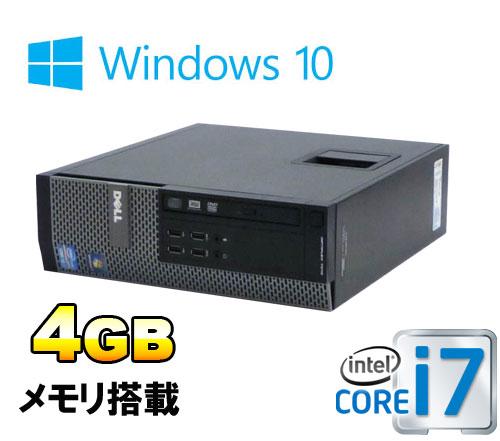 中古パソコン DELL 7010SF/Core i7 3770(3.4GHz)/メモリ4GB/HDD500GB/DVDマルチ/正規OS Windows10 Home 64bit/ライセンスキ-、リカバリメディアあり/0061A
