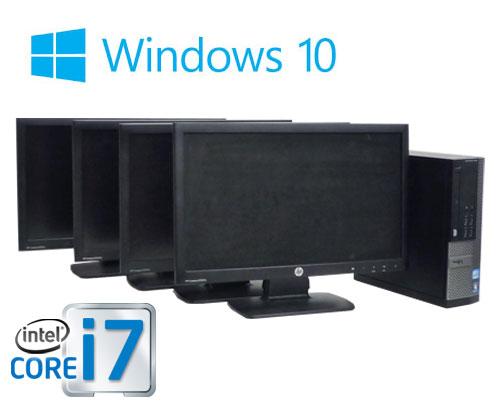 中古パソコン 20型ワイド液晶 4画面/DELL 7010SF/Core i7 3770(3.4GHz)/メモリ8GB/HDD500GB/GeforceGT710-1GB HDMI/DVDマルチ/Windows10 Home 64bit/0093MS