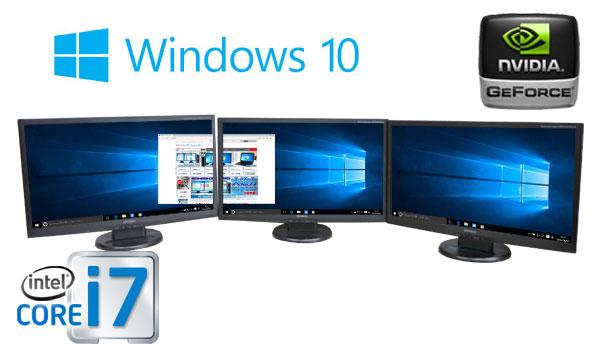 中古パソコン 22型大画面液晶 3画面/DELL 7010SF/Core i7 3770(3.4GHz)/メモリ8GB/HDD500GB/GeforceGT710-1GB HDMI/DVDマルチ/Office2016_kingsoft/正規OS Windows10 Home 64bit ライセンスキ-、リカバリメディアあり/0107M