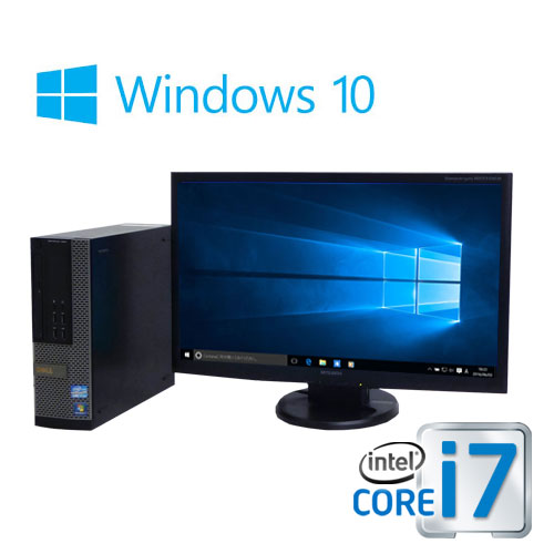 中古パソコン DELL 7010SF/23型フルHDワイド液晶/Core i7 3770(3.4GHz)/メモリ8GB/HDD500GB/DVDマルチ/Kingsoft_WPS_Office_2017/正規OS Windows10 Home 64bit ライセンスキ-、リカバリメディアあり/0112S
