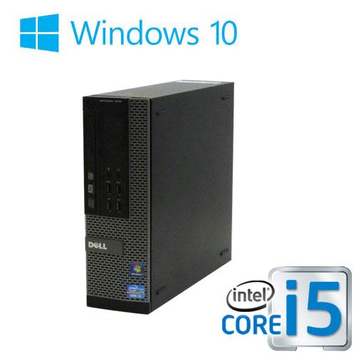中古パソコン DELL 7010SF/Core i5 3470(3.2GHz)/メモリ2GB/HDD250GB/DVDマルチ/Windows10Home 64bit/0143A