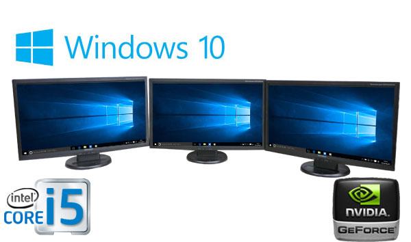 中古パソコン 3画面 大画面23型フルHD液晶/DELL 7010SF/Core i5 3470(3.2GHz)/メモリ8GB/HDD500GB/DVDマルチ/GeforceGT710 HDMI/Windows10Home 64bit/0218M
