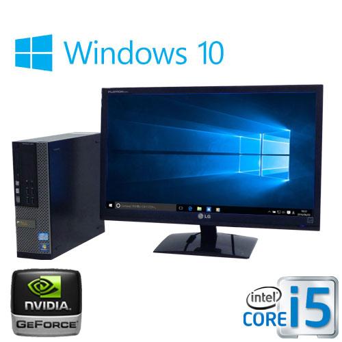 中古パソコン ゲ-ミングPC 大画面24型フルHD/DELL 7010SF/Core i5 3470(3.2GHz)/メモリ8GB/HDD500GB/DVDマルチ/GeforceGT730 HDMI/Windows10Home 64bit/0246G