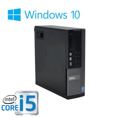 中古パソコン 期間限定特価 Core i5(3.1Ghz)/爆速 SSD240GB(新品)/メモリ4GB/Windows10Home 64bit/Office2016/DVDマルチ/DELL 790SF/0261A