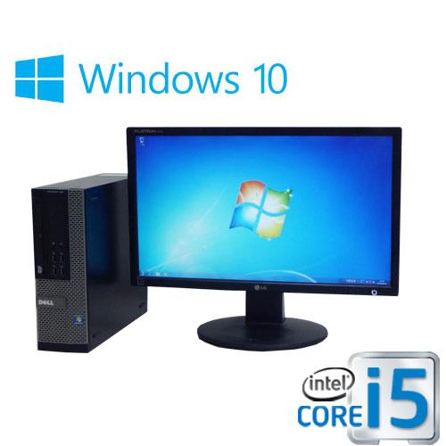中古パソコン Windows10 Home 64bit DELL 790SF Core i5 (3.1Ghz) メモリ4GB HDD250GB DVDマルチ 22型大画面ワイド液晶 0296S