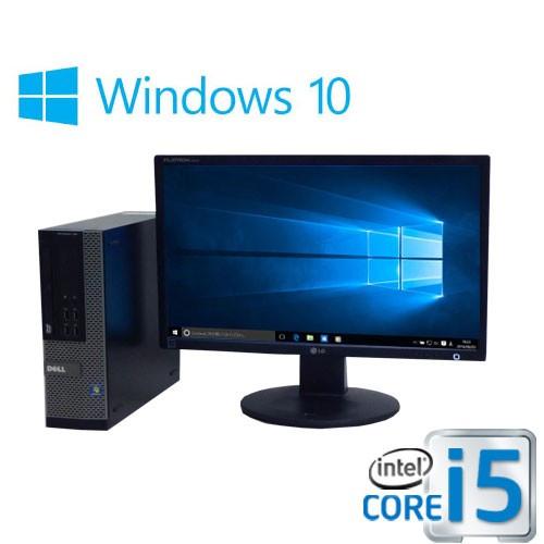 中古パソコン Windows10 Home 64bit 22型ワイド液晶 DELL 790SF Core i5 (3.1Ghz) メモリ4GB SSD120GB(新品)+HDD250GB DVD 0306S