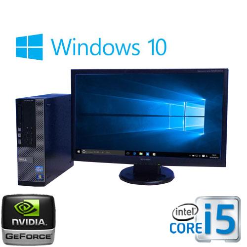 中古パソコン ゲ-ミングPC 大画面23型フルHD/DELL 790SF/Core i5 2400(3.1Ghz)/メモリ8GB/HDD500GB/DVDマルチ/GeforceGT730 HDMI/Windows10Home 64bit/0328G