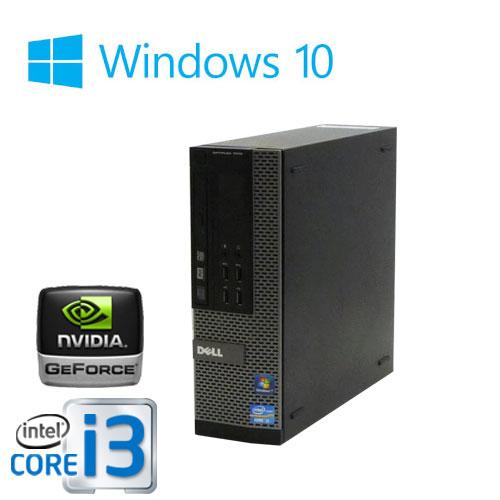 中古パソコン ゲ-ミングPC DELL 7010SF /Core i3 3220(3.3GHz)/メモリ8GB/HDD500GB/GeforceGT730 HDMI/DVDマルチ/Windows10Home 64bit/0344G