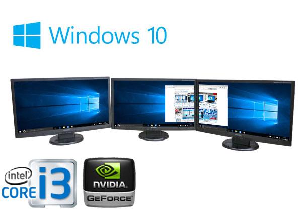 中古パソコン 3画面 23型フルHD液晶/DELL 7010SF /Core i3 3220(3.3GHz)/メモリ4GB/HDD500GB/DVDマルチ/Windows10Home 64bit/0376M