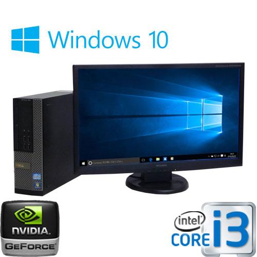 中古パソコン ゲ-ミングPC 23型フルHD液晶/DELL 7010SF /Core i3 3220(3.3GHz)/メモリ8GB/HDD500GB/DVDマルチ/GeforceGT730 HDMI/Windows10Home 64bit/0387G