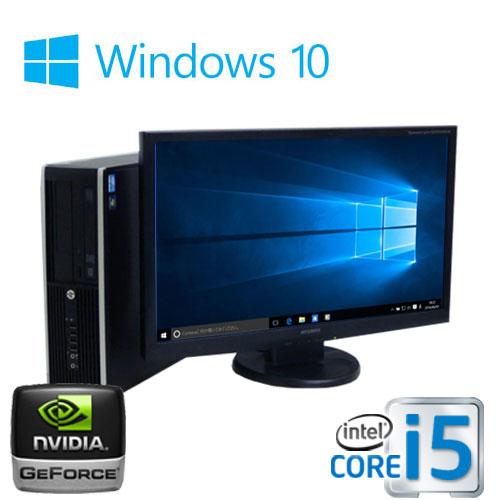 中古パソコン ゲ-ミングPC/HP 8300SF/大画面23型フルHD/Core i5 3470(3.2GHz)/メモリ8GB/HDD500GB/DVDマルチ/GeforceGT730 HDMI/Windows10Home 64bit/0554g