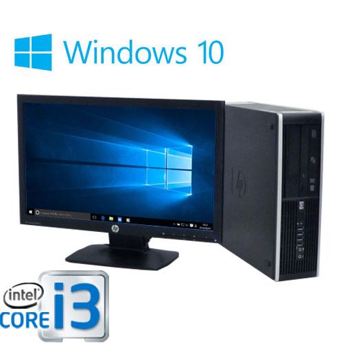 中古パソコン HP 6200Pro SF/20型ワイド液晶/Core i3 2100(3.1GHz)/メモリ4GB/SSD240GB(新品)+HDD320GB/DVDマルチ/Windows10 Home 64bit/0575s