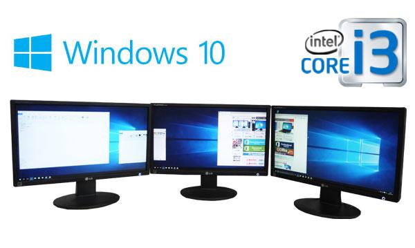 中古パソコン 3画面 23型フルHD/HP 6200Pro SF/Core i3 2100(3.1GHz)/メモリ4GB/HDD500GB/DVDマルチ/Windows10 Home 64bit/0594m
