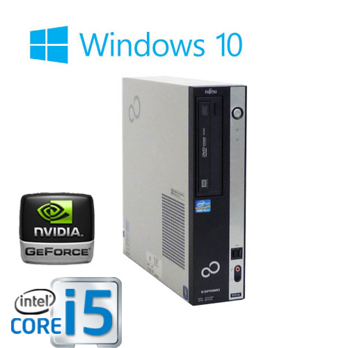 中古パソコン 富士通 FMV D751/Core i5 2400(3.1GHz)/メモリ2GB/HDD250GB/DVD-ROM/GeforceGT710 HDMI/Windows10Home64bit/0708h