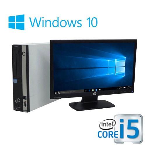 中古パソコン 22型大画面ワイド液晶/富士通 FMV D751/Core i5 2400(3.1GHz)/メモリ2GB/HDD160GB/DVD-ROM/Windows10Home64bit/0713s