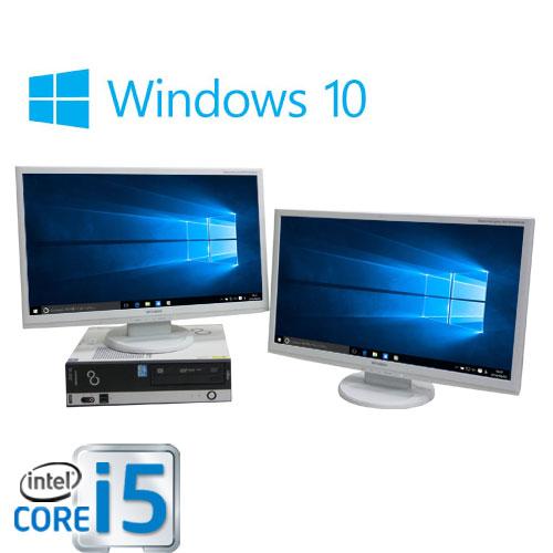 中古パソコン 2画面 23型フルHDワイド液晶/富士通 FMV D751/Core i5 2400(3.1GHz)/メモリ4GB/HDD2TB(2000GB 新品)/DVDマルチ/Windows10Home64bit/0723d