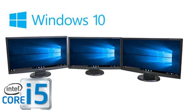 中古パソコン 3画面 23型フルHD液晶/富士通 FMV D751/Core i5 2400(3.1GHz)/メモリ4GB/HDD2TB(2000GB 新品)/GeforceGT710 HDMI/Windows10Home64bit/0724m