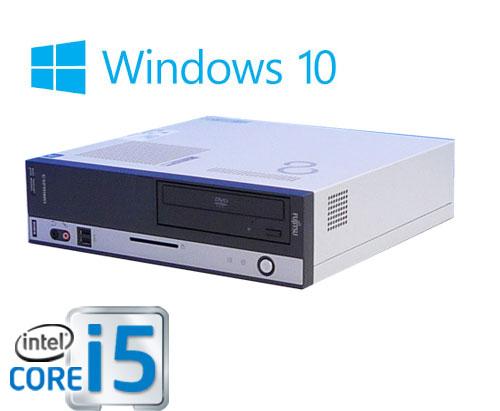 中古パソコン 富士通 FMV D550/ Core2Duo E8400(3Ghz)/メモリ2GB/HDD160GB/DVD/Windows10Home64bit/0725a