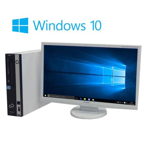 中古パソコン 大画面23型フルHDワイド液晶/富士通 FMV D550/ Core2Duo E8400(3Ghz)/メモリ2GB/HDD160GB/DVD/Windows10Home64bit/0752s