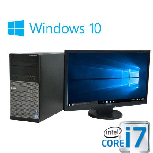 中古パソコン 大画面23型フルHD/DELL 9020MT/Core i7 4770(3.4Ghz)/メモリ8GB/SSD120GB(新品)+HDD1TB(新品)/DVDマルチ/Windows10 Home 64bit/0777s