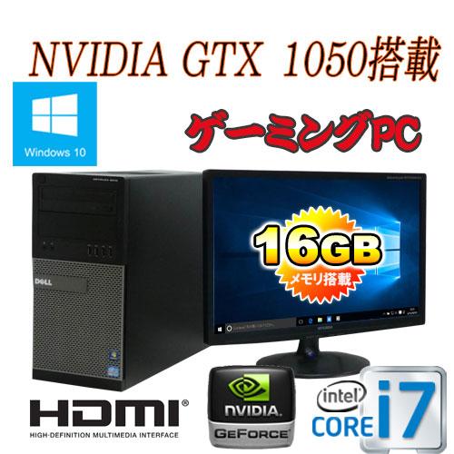 中古パソコン ゲ-ミングPC 22型大画面/DELL 9010MT/Core i7 3770(3.4GHz)/爆速メモリ16GB/HDD2TB(新品)/GeforceGTX1050/Windows10 Home 64bit/0799x