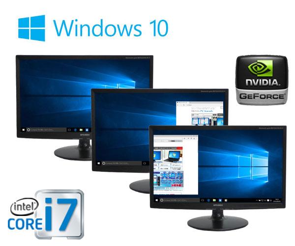 中古パソコン 3画面 22型大画面液晶/DELL 7010MT/Core i7 3770(3.4G)/メモリ8GB/HDD500GB/GeforceGT710 HDMI/DVDマルチ/Windows10Home64bit/0840m