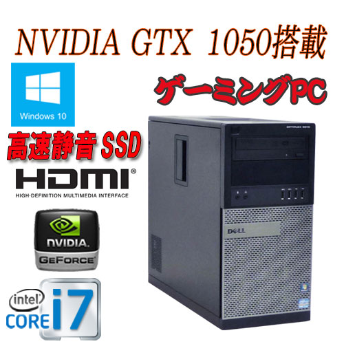 中古パソコン ゲ-ミングPC DELL 790MT/Core i7 2600(3.4G)/メモリ4GB/SSD120GB(新品)+HDD1TB(新品)/DVDマルチ/GeforceGTX1050/Windows10 Home 64bit/0887x