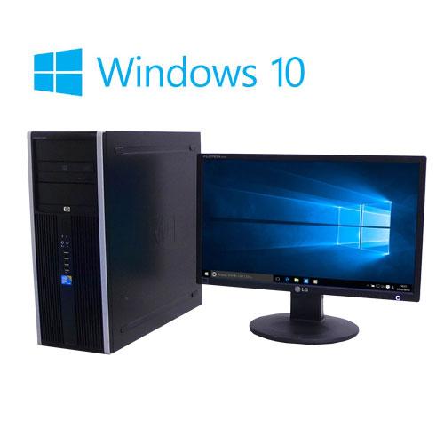 中古パソコン 22型大画面液晶/HP 8000MT/Core2 QuadQ9650(3Ghz)/大容量メモリ8GB/SSD240GB(新品)+HDD500GB/DVDマルチ/Windows10Home64bit/0995s