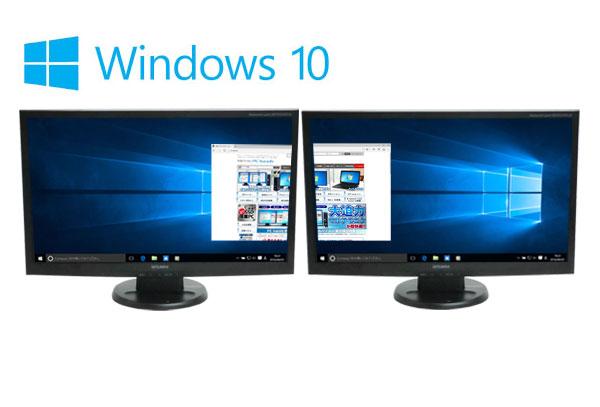 中古パソコン デュアルモニタ 大画面23型フルHD液晶/HP8000MT/Core2Quad Q9650(3Ghz)/メモリ4GB/HDD500GB/DVDマルチ/Windows10Home64bit/0997d