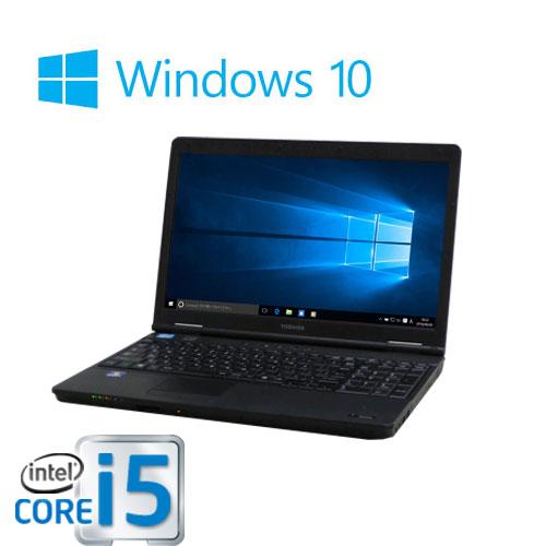 中古パソコン 東芝 dynabook B552/東芝/15.6型/A4/Core i3 2370M/メモリ4GB/HDD320GB/DVD/無線LAN/テンキーあり/Windows10Home64bit/1046n