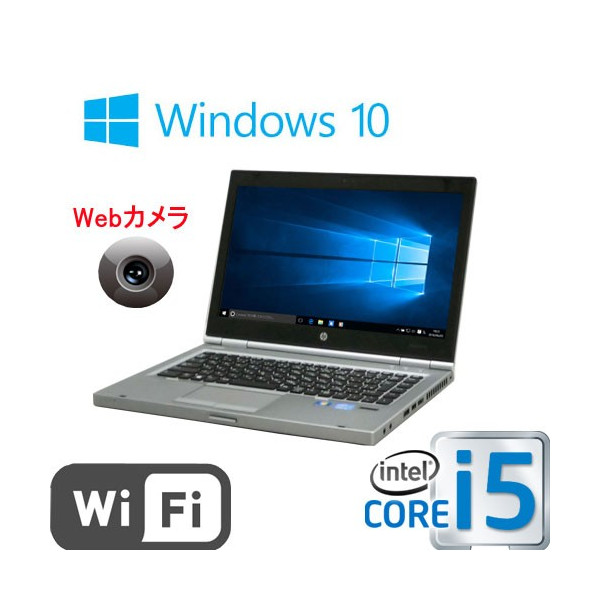 中古パソコン Windows10 Home 64bit/HP EliteBook 8470p/14型/Core i5-3210M(2.5GHz)/メモリ4GB/HDD500GB/DVDマルチ/無線LAN/1197n