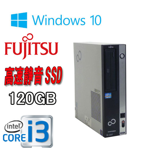 富士通 ESPRIMO D751 Core i3-2100(3.1GHz) メモリ4GB  DVD-ROM SSD120GB Windows10 Home 64Bit(正規OS MRR)/1293aS