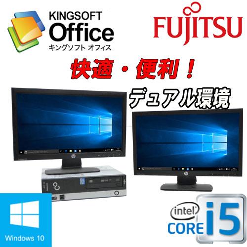 中古パソコン 正規OS Windows10 64Bit /富士通 FMV D582 / Core i5-3470(3.2Ghz) /メモリ4GB /HDD250GB /DVD-ROM /KingSoft Office /デュアル20型ワイド液晶(2画面)/1421ds
