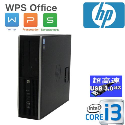 中古パソコン Windows10 Home 64bit MRR Core i3 3220(3.3GHz) HP 6300SF メモリ4GB HDD250GB DVD-ROM /1459AR /USB3.0対応 /1459AS