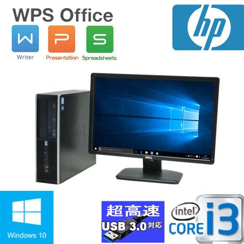 中古パソコン Windows10 Home 64bit MRR Core i3 3220(3.3GHz) HP 6300SF メモリ4GB HDD250GB DVD-ROM /22型ワイド液晶/USB3.0対応 /1481SS