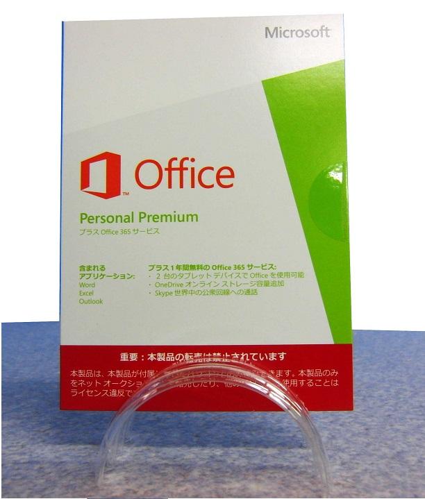 (パソコン同時購入者様専用)(新品)マイクロソフト正規 Office Personal Premium + office 365 サービス付(PIPC製品)