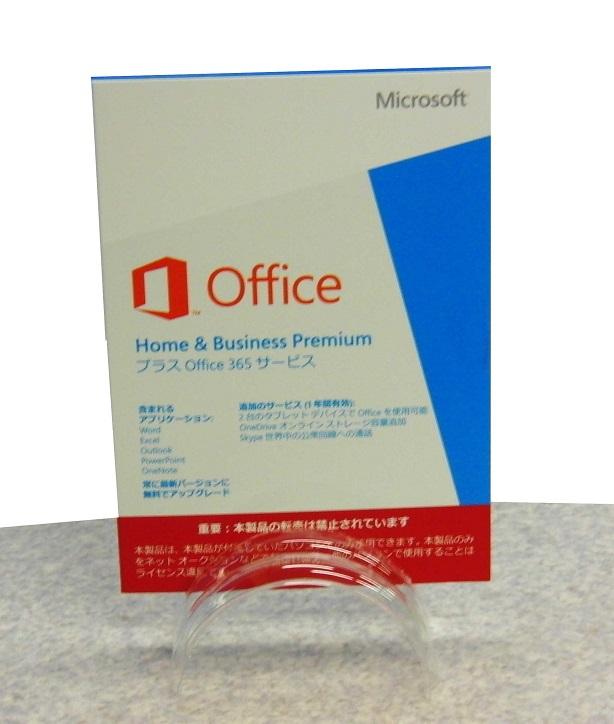 (パソコン同時購入様専用)(新品)マイクロソフト正規 Office Home and Business Premium + office 365 サービス付(PIPC製品)