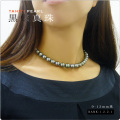 タヒチ黒蝶真珠ネックレス 9-12mm珠【1-2-2-1】
