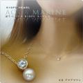 【送料無料】アクアマリン&ベビーパールネックレス K10PG 3月誕生石 tate