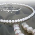 あこや真珠 パールネックレス 6〜6.5mm珠 ホワイト系/ピンク系