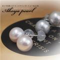 【メール便★送料無料】あこや真珠ピアス(イヤリング)7.5mm珠