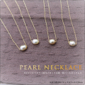 SVゴールドカラー南洋バロック真珠一粒パールネックレス 〜タイプによって様々な顔を見せてくれる天然の恵み!