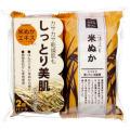 ペリカン自然派石けん 米ぬか2個パック